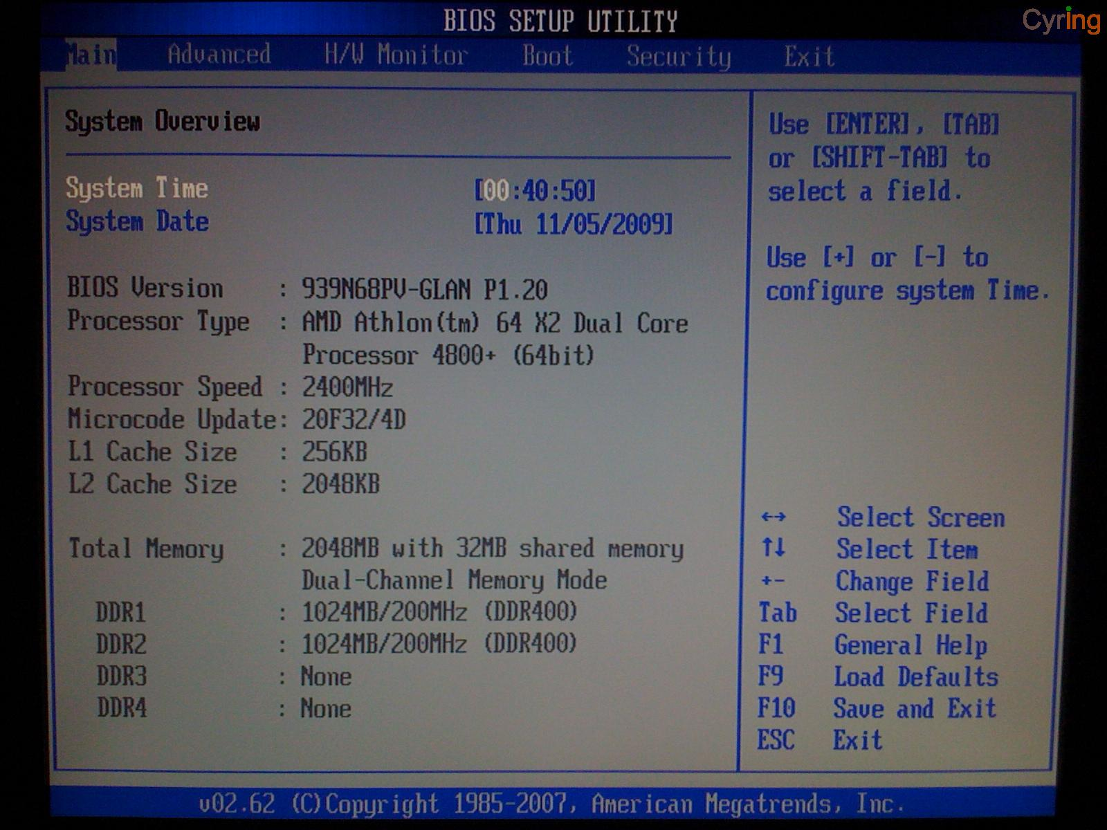 939N68PV-GLAN